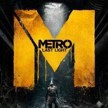 Metro: Last Light (Метро: Луч Надежды)