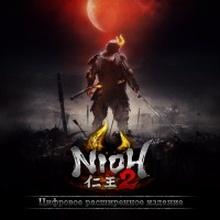 Nioh 2 Digital Deluxe Edition