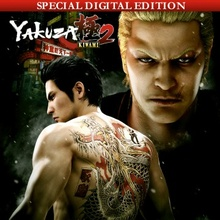 Yakuza Kiwami 2 Special Digital Edition