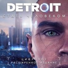 Detroit: Стать человеком Digital Deluxe Edition