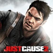 Just Cause 2 - продвинутое издание