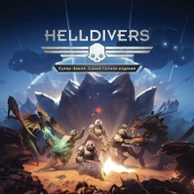 HELLDIVERS SUPER-EARTH ULTIMATE