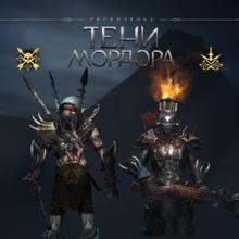 Средиземье Тени Мордора Legion Edition