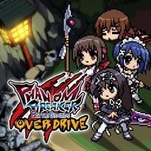 Phantom Breaker: Battle Grounds Overdrive + Kurisu Makise