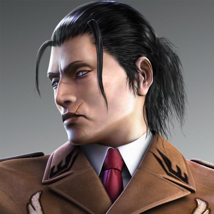 Silencio avatar